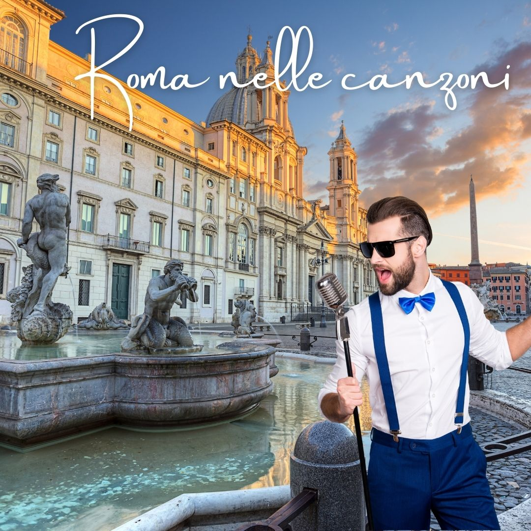 Roma nelle canzoni